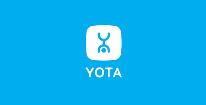 Логотип компании, с которым она рекламируется на телевидении