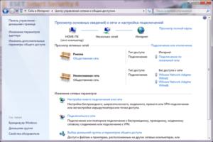 Настройщик сетей Виндовс поможет открыть порты