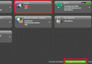 Внешний вид веб-конфигуратора