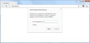 Входить в конфигуратор можно с использованием логина и пароля