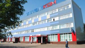 Офис компании Таттелеком