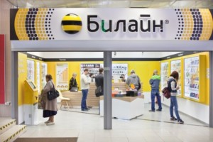 Вход в ЦОА компании в одном из российских городов