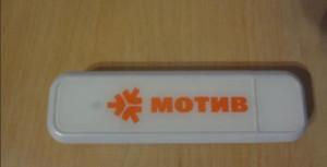 4G Модем от Motiv может быть укомплектован Wi-Fi-модулем