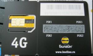Для использования интернета на ноутбуке или телефоне нужна 4G-сим-карта «Билайн»