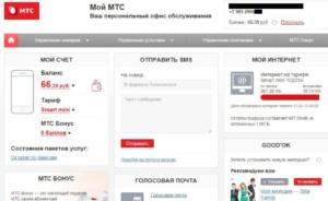 В личном кабинете на официальном сайте также можно запросить блокировку сим-карты