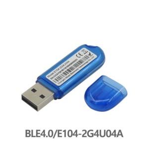Блютуз-модуль с USB-интерфейсом, который можно подсоединить к любому порту