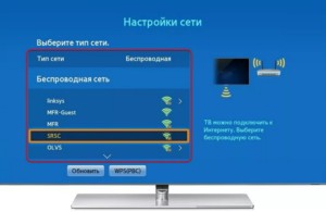 Настройка сети – соединение с вайфай с использованием ключа безопасности