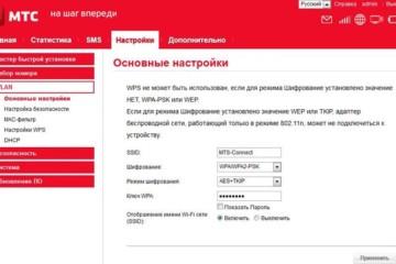 Изменение пароля на маршрутизаторе ASYS