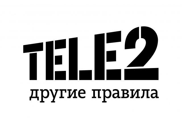 Проверка интернета на «Теле2» может быть осуществлена большим количеством способов