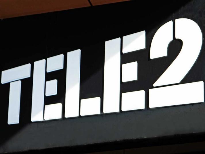 «Tele 2» предоставляет возможность подключить любой пакет услуг по привлекательной цене