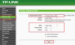 Выбор диапазона для ускорения сети на TP Link