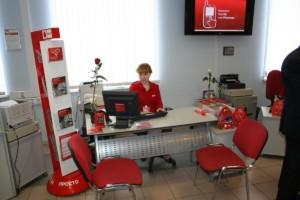 Узнать о предложениях и пакетах можно и в офисе службы поддержки