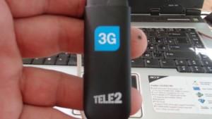 Оператор предоставляет модемы и роутеры «Теле2» 3G с перепрошивкой