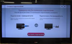 Модем МТС может предоставить доступ в сеть даже для телевизора