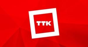ТТК предлагает широкий выбор тарифов