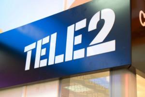 «Теле2» предлагает выгодную линейку тарифов