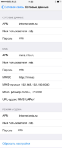 Получить доступ в сеть на андроиде можно благодаря таким параметрам
