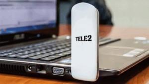 Модемы «Теле2» Обеспечивают высокую скорость интернета