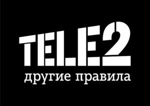 «Теле2» множество интересных и выгодных тарифных планов